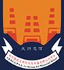 柏立基教育學院校友會盧光輝紀念學校